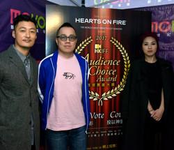 HK International Film Festival