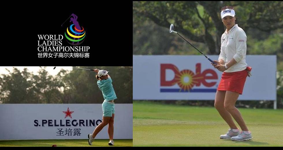 World Ladies Championship