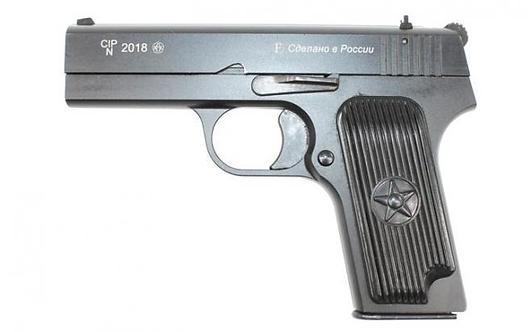 Травматический пистолет ТТК-F 10х32