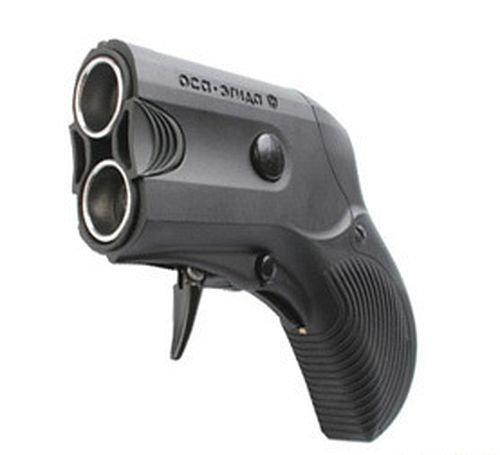 Травматический пистолет ПБ-2 Эгида к. 18x45T без ЛЦУ