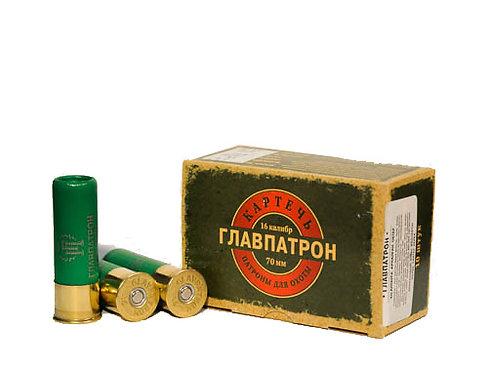 Патрон 16/70 картечь 5,6 28г Главпатрон (в пачке 10 шт, цена 1 патрона)