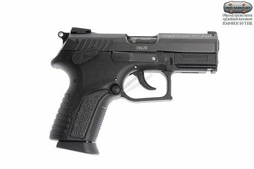Травматический пистолет Grand Power T11 FM1 10х28