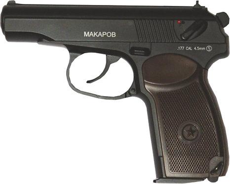 Пневматический пистолет Cybergun PM