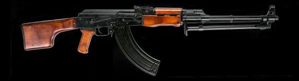 Оружие списанное, охолощенное РПК ВПО-926