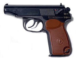 Травматический пистолет МР-79-9ТМ 9 мм P.А.