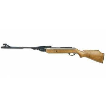 Пневматическая винтовка МР-512-26 4,5 мм