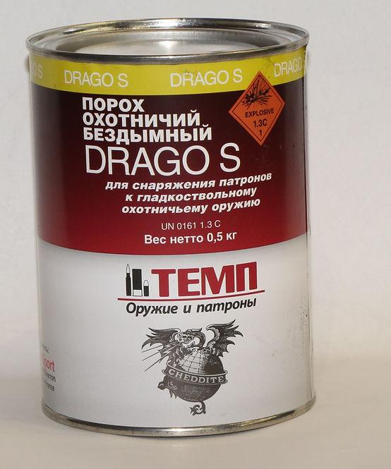 Порох Drago S