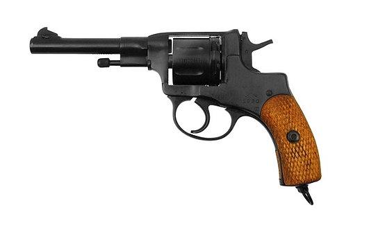 Оружие списанное охолощенное системы Наган Р-412