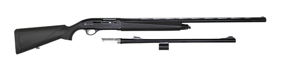 Ружьё KRAL M 155 12х76 пластик 760мм