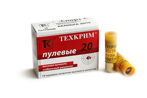Патрон 20/70 пуля Спорт-с 23гр Техкрим (цена 1 патрона)