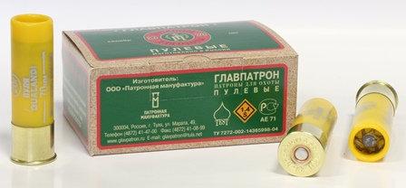 Патрон 12/70 пуля Gualandi Главпатрон гр (цена 1 патрона)