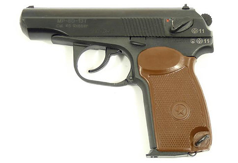 Травматический пистолет макарова МР-80-13Т .45 Rubber