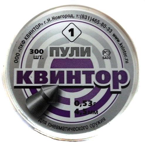 "Пули ""Квинтор"" 4,5 мм, 0,53 грамм, 300 штук"
