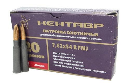 Патрон 7,62х54 11,5г Кентавр (в пачке 20 шт, цена 1 патрона)