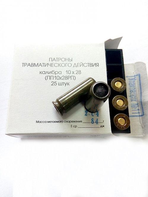 Патрон 10х28 шар Фортуна (АКБС)