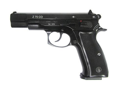 Оружие списанное охолощенное Z75 CO