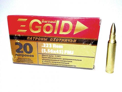Патрон 5,56x45 (.223 Rem) об. 4,0г Gold БПЗ (в пачке 20 шт, цена 1 патрона)