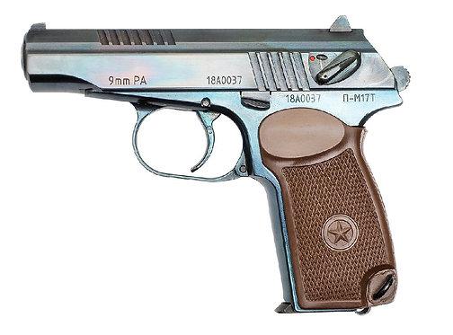 Травматический пистолет П-М17Т 9 мм РА