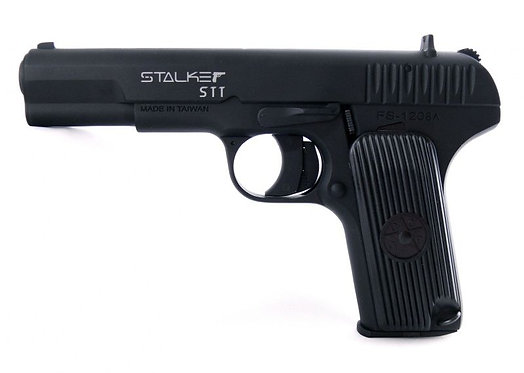 Пневматический пистолет Stalker STT (аналог TT) металл