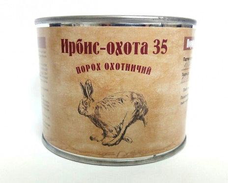 Порох Ирбис Охота 35М (250 гр)