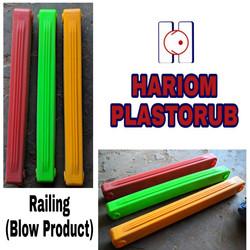 Railing (Blow Product)