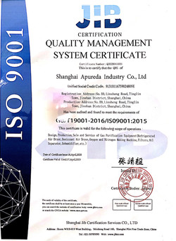 ISO9001-2015-(1)