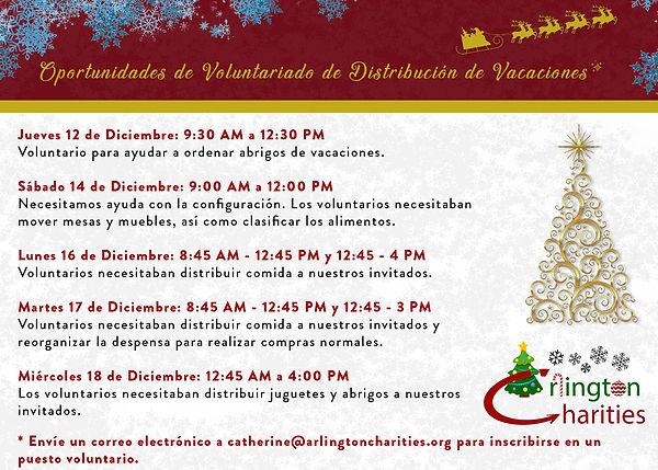 holiday volunteer opportunities spanish.