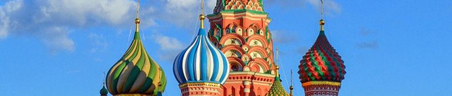 curso de ruso en rosario