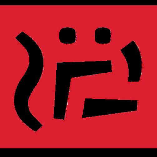 Curso de PORTUGUÉS 2021 - Rosario Idiomas®