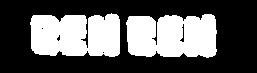 BenBen_logo.png