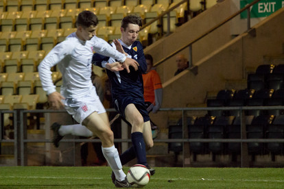 International Schoolboy Football U18s