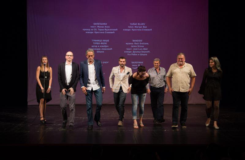 Sombor Film Festival
