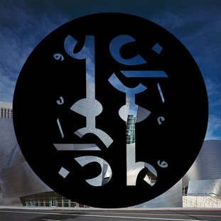 Omran Exhibition