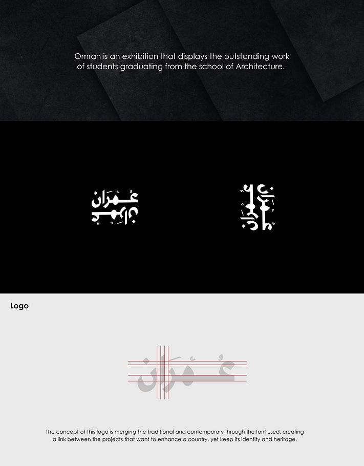 Omran_website-02.png