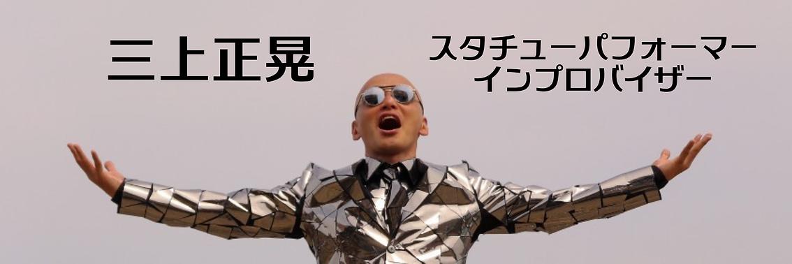 銀ヘッダ.png