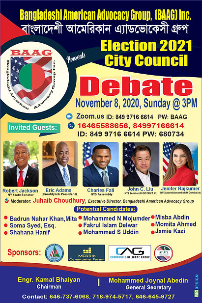 Debate Flyer for City Council  Potential