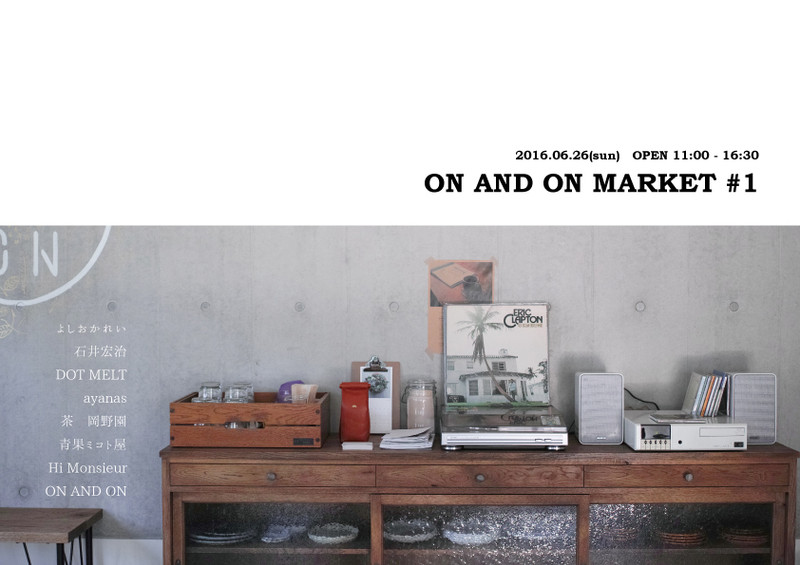ON AND ON MARKET #1