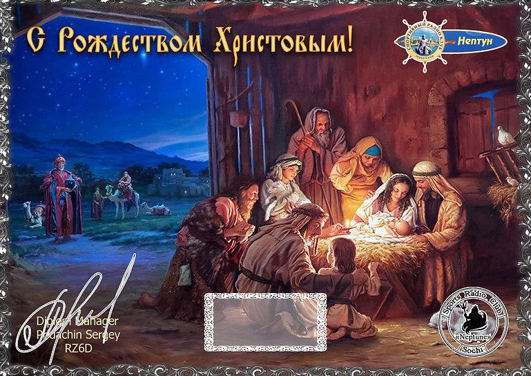 Рождество.jpg