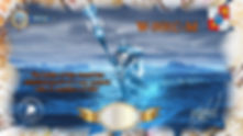 Нептун.jpg