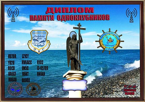 bagetnaya_rama_dlya_kartin_belosnezhka_academic_t._korichnevyy_30x40_sm_1085918_2.jpg
