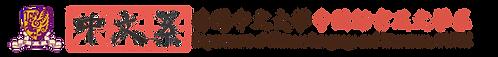 中文系logo (1).png