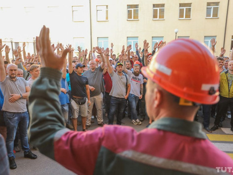 Support the Belarusians in the Strike