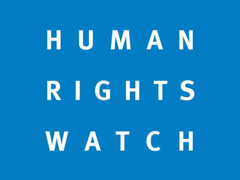 Обращение к Human Rights Watch