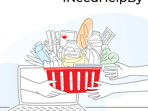 Адресная помощь продуктами питания INeedHelpBy