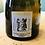 Thumbnail: Vinaigre de muscat 25cl