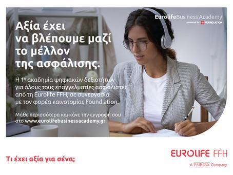 Eurolife FFH:Εκπαιδεύει δωρεάν όλους τους διαμεσολαβητές σε ακαδημία ψηφ. και επαγ. δεξιοτήτων