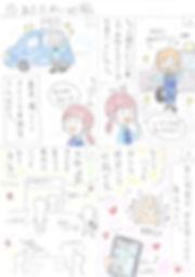 20190626091045_00007.jpg