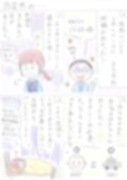 20190626091045_00009.jpg