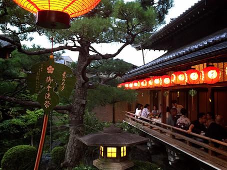 アートな気分de京都の旅