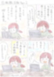 20190626091045_00003.jpg